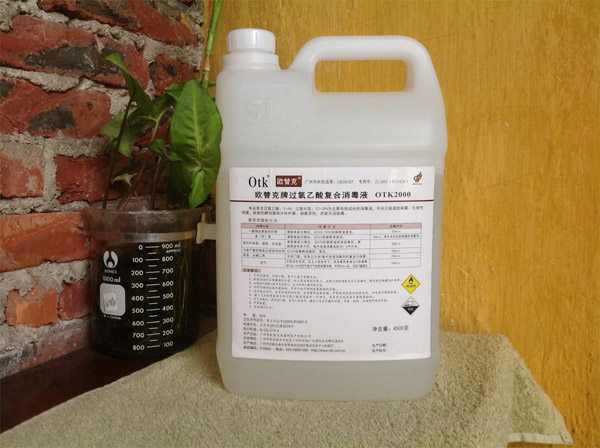 ATK1000食品生产管道冲洗剂